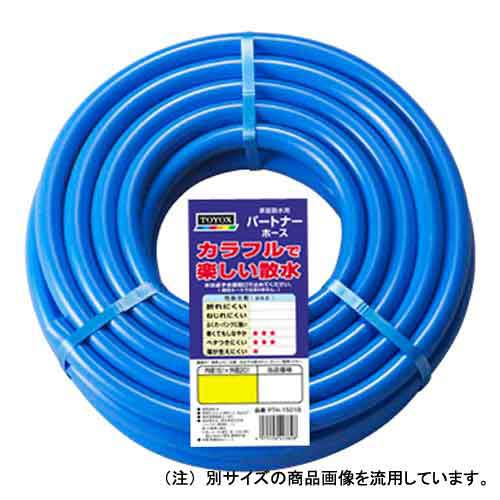 TOYOX・パートナーホース1M・PTH-1501B