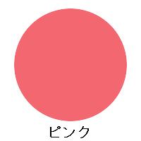 6色軽量サイクルレインコートピンク
