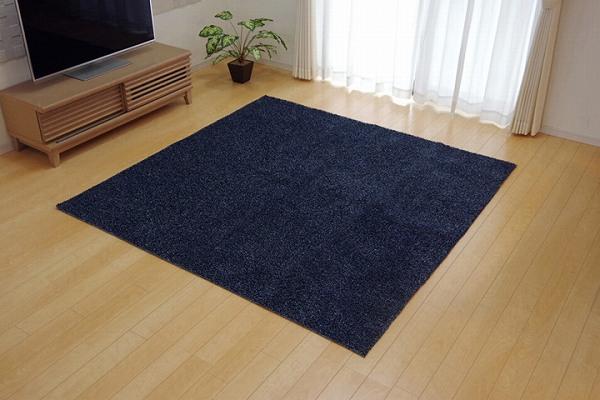 ラグ カーペット 3畳 洗える タフト風 『ノベル』 ブルー 約140×340cm 裏:すべりにくい加工 (ホットカーペット対応)