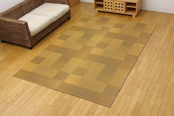 純国産 い草花ござカーペット 『京刺子』 ベージュ 江戸間8畳(約348×352cm)