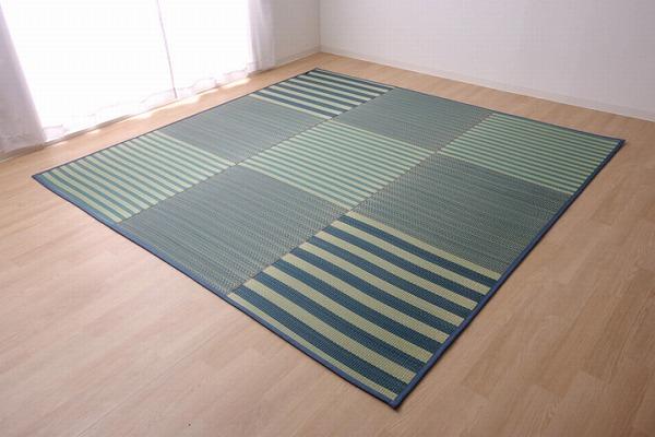 い草ラグ カーペット ラグ 4.5畳 はっ水 『撥水ラスター』 ブルー 約240×240cm (中:ウレタン8mm)
