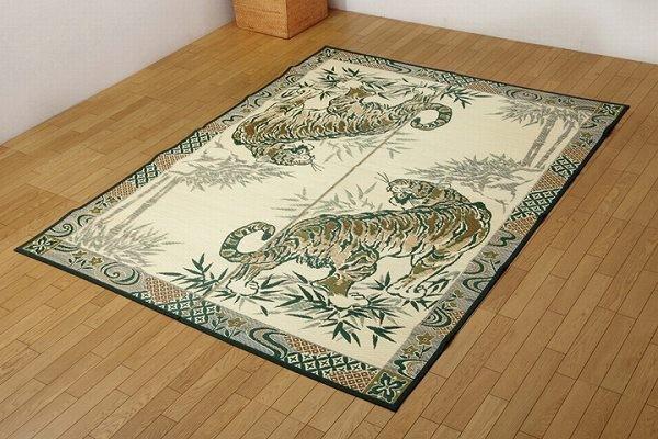 純国産 い草ラグカーペット 『虎』 約191×250cm