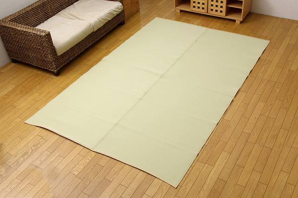 洗える PPカーペット 『イースト』 ベージュ 本間8畳(約382×382cm)