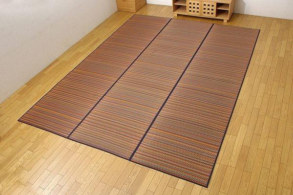 純国産 い草ラグカーペット 『Fバリアス』 ブルー 240×320cm (裏:ウレタン)