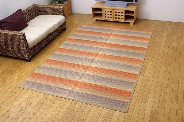 純国産 掛川織り花ござ 『オーロラ』 オレンジ 江戸間4.5畳(約261X261cm)