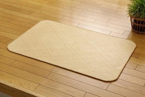 籐マット インドネシア産 あじろ織り 『宝麗』 80×150cm