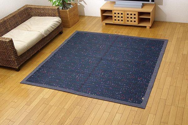 純国産 柳川段通 三重織 い草ラグカーペット 『柳川かすり』 ブルー 約191×191cm