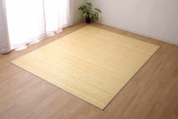 バンブー 竹 ラグ カーペット 無地 シンプル 正方形 約4畳 『ローマ』 ナチュラル 250×250cm