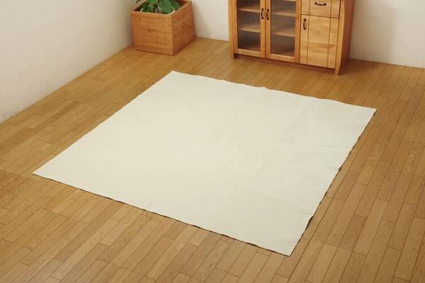 ラグ カーペット 4.5畳 洗える 無地 『イーズ』 アイボリー 約220×320cm 裏:すべりにくい加工 (ホットカーペット対応)