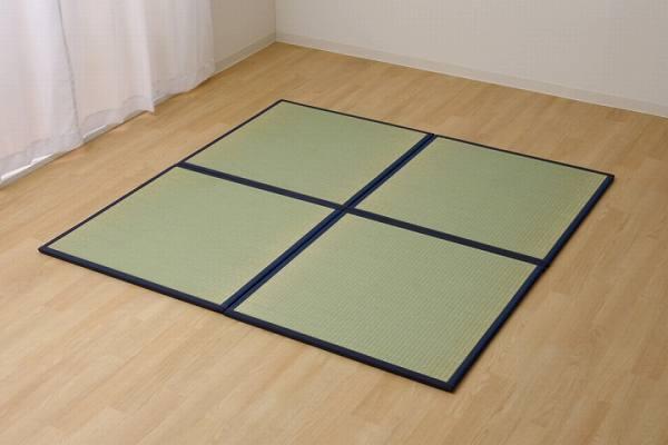 置き畳 半畳 国産 い草ラグ 『あぐら』 ネイビー 約82×82cm 4枚組