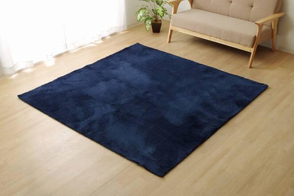 ラグ カーペット 4畳 無地 シャギー調 選べる7色 『ラルジュ』 ネイビー 約200×300cm(ホットカーペット対応)