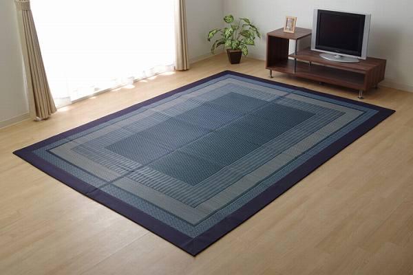 ラグ い草 シンプル モダン 『DXランクス総色』 ネイビー 約191×300cm (裏:不織布)
