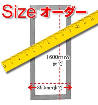 【3mmガラス】 サイズオーダーできるウォールミラー (横85センチまで 縦160センチまで) フレーム5cm ブラウン SM13532