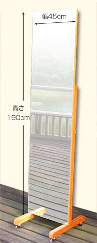 ジャンボキャスターミラー幅45cm 3mmガラス(ライトブラウン) SM11979[鏡][姿見]