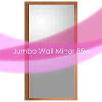 ジャンボミラー W85(ブラウン) [鏡][姿見]