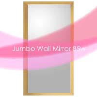 ジャンボミラー W85(ナチュラル) [鏡][姿見]