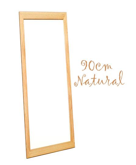 フラット,フレーム,ウォールミラー,壁掛け鏡,鏡木製,ナチュラル