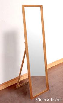 幅広 国産シンプル スタンドミラー W50 【全身鏡】