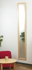 スリムジャンボミラー 幅30cmタイプ(ナチュラル) [鏡][姿見]