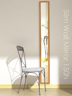 スリム,ミラー,高さ150cm,幅18cm,壁掛け鏡,鏡ナチュラル