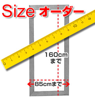 【3mmガラス】 サイズオーダーできるウォールミラー (横85センチまで 縦160センチまで) フレーム5cm ブラウン sizeorder_c