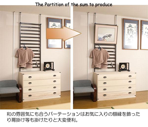 家具に設置できるパーテーション40ブラウン nsnj-0034