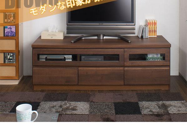 【時間指定不可】 TVボード150幅 ダークブラウン nste-0006, 美美ストア:3b3a6895 --- canoncity.azurewebsites.net
