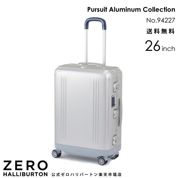 スーツケース ゼロハリバートン Pursuit Aluminum Collection 57リットル アルミ シルバー 4~5泊程度のご旅行に 26インチ 94227