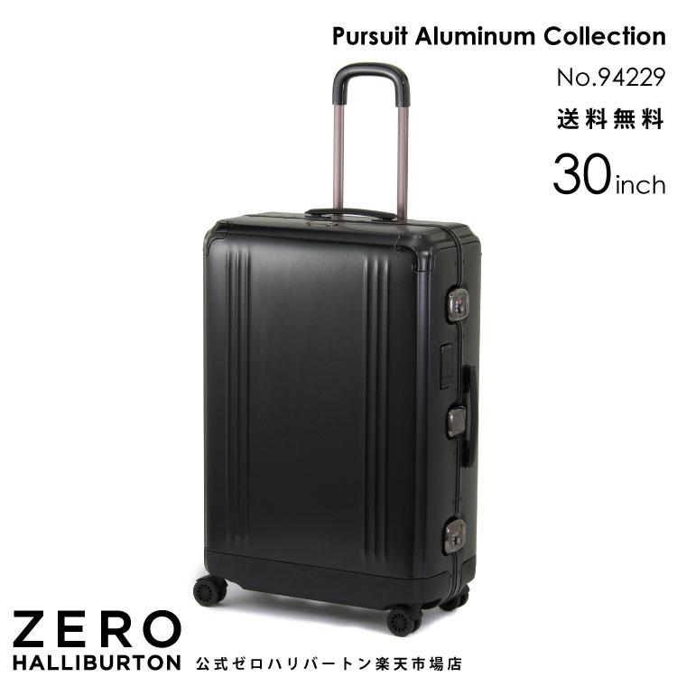 スーツケース ゼロハリバートン Pursuit Aluminum Collection 90リットル アルミ ブラック 1週間~10日間程度のご旅行に 30インチ 94229