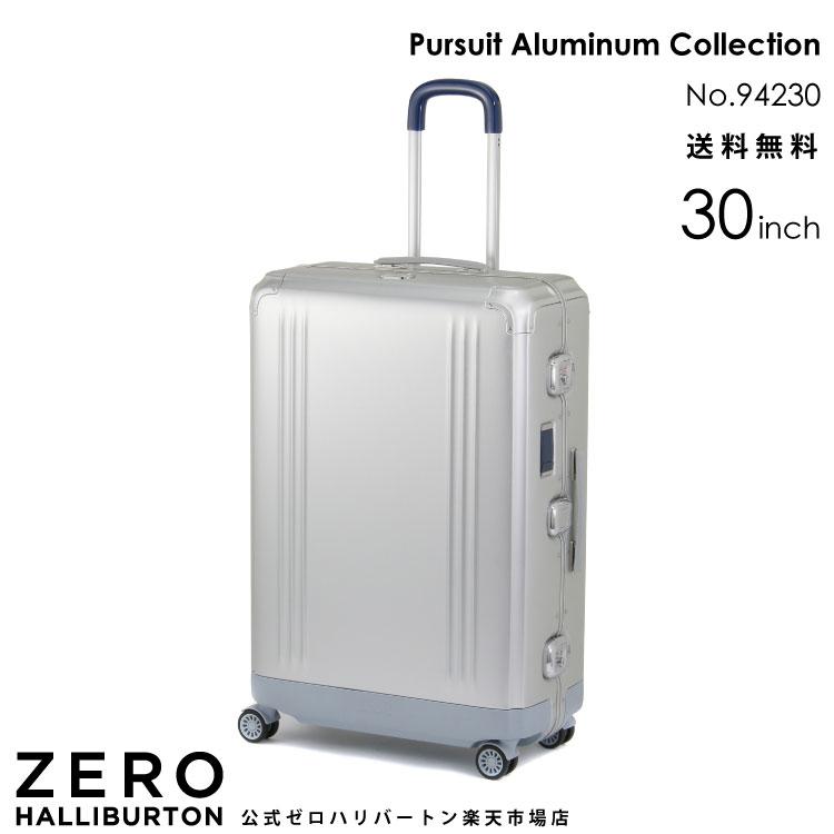 スーツケース ゼロハリバートン Pursuit Aluminum Collection 90リットル アルミ シルバー 1週間~10日間程度のご旅行に 30インチ 94230