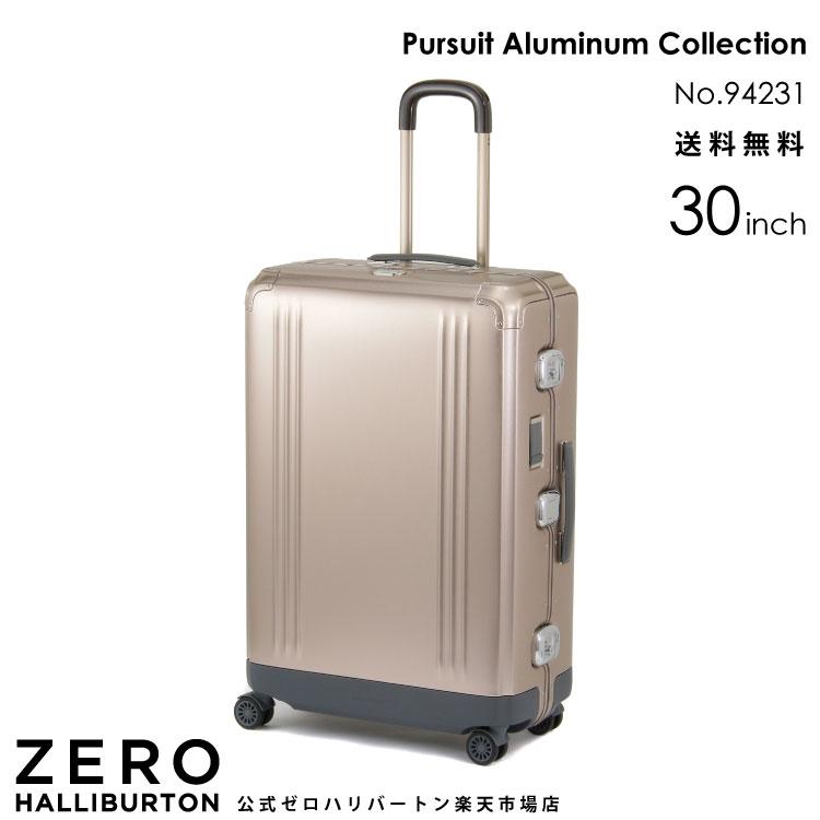 スーツケース ゼロハリバートン Pursuit Aluminum Collection 90リットル アルミ ブロンズ 1週間~10日間程度のご旅行に 30インチ 94231