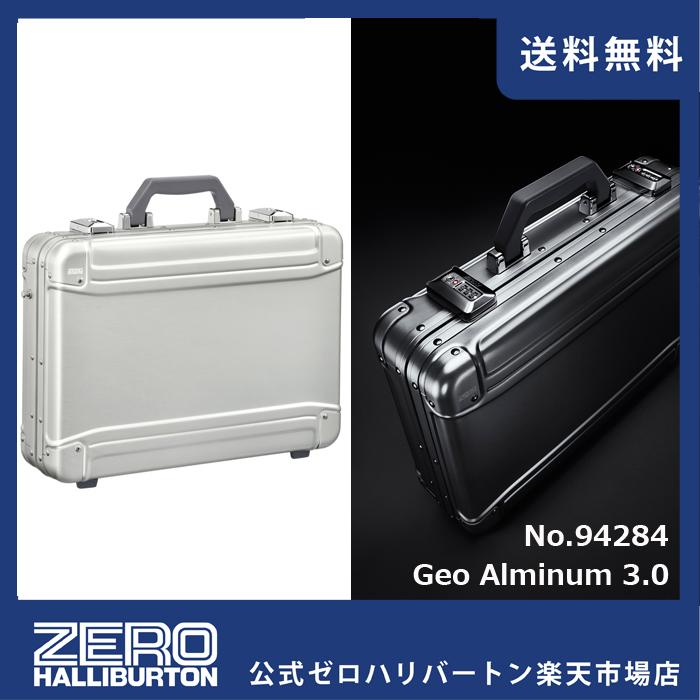 ゼロハリバートン アタッシュケース ZEROHALLIBURTON Geo Aluminum 3.0 AT アタッシェ 94284