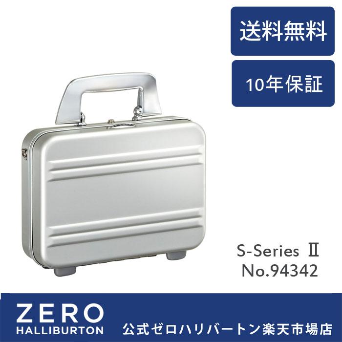 ゼロハリバートン アタッシュケース  Sシリーズ アタッシェ/ショルダーバッグ(シルバー) Made in USA  94342