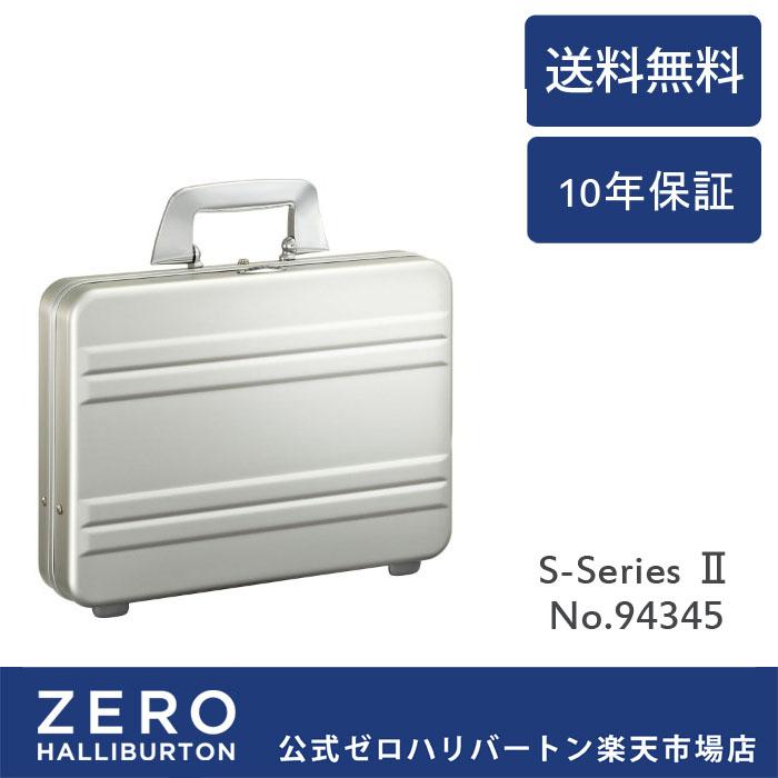 アタッシュケース アルミ ゼロハリバートン ZEROHALLIBURTON Sシリーズ アタッシェ(シルバー) Made in USA  94345