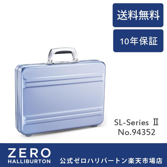 アタッシュケース ゼロハリバートン ZEROHALLIBURTON SLシリーズ アタッシェ(ポリッシュブルー) Made in USA  94352