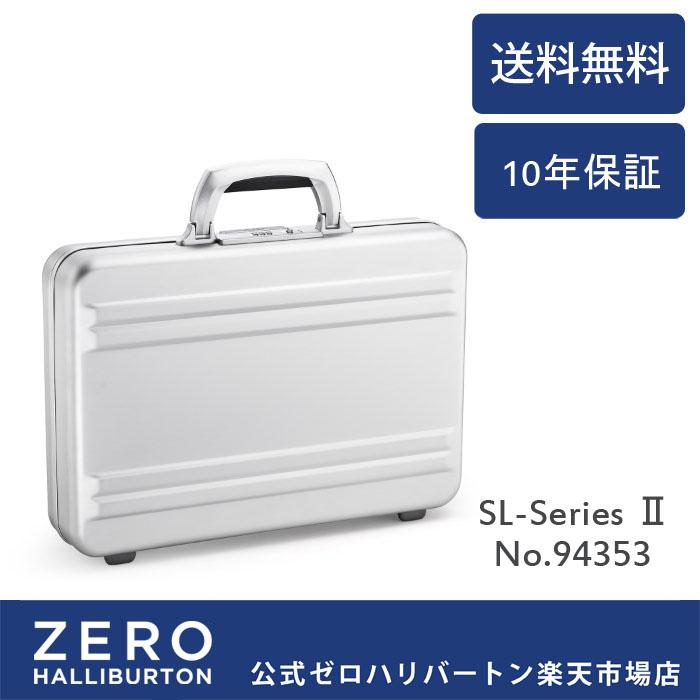 アタッシュケース アルミ ゼロハリバートン ZEROHALLIBURTON SLシリーズ アタッシェ(シルバー) Made in USA   94353