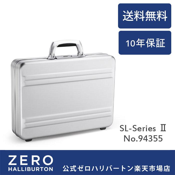 アタッシュケース アルミ ゼロハリバートン ZEROHALLIBURTON SLシリーズ アタッシェ(シルバー) Made in USA  94355
