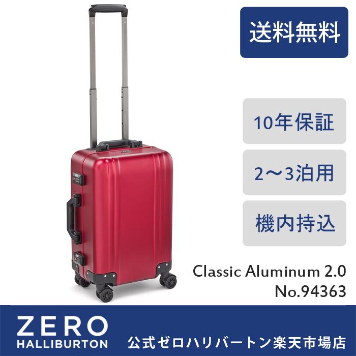 スーツケース 機内持ち込み ZERO HALLIBURTON Classic Alminum 2.0 TR  94363