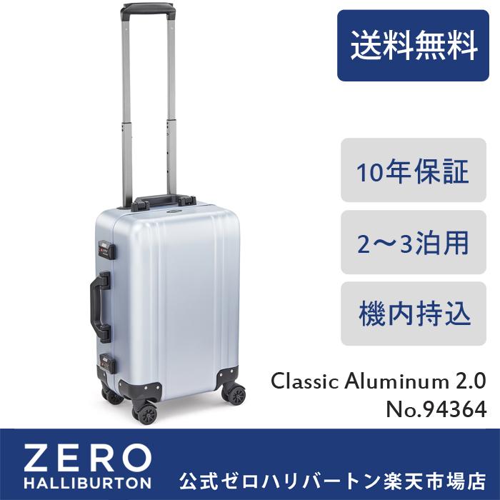 スーツケース 機内持ち込み ZERO HALLIBURTON Classic Alminum 2.0 TR  94364