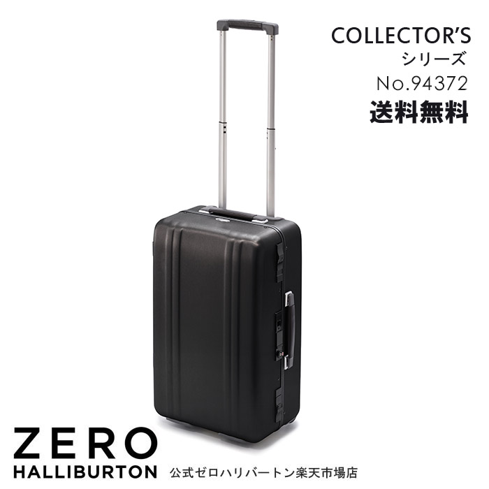 【NEW】スーツケース アルミ sサイズ ゼロハリバートン ブラック| ZERO HALLIBURTON コレクターズシリーズ 22インチ  94372