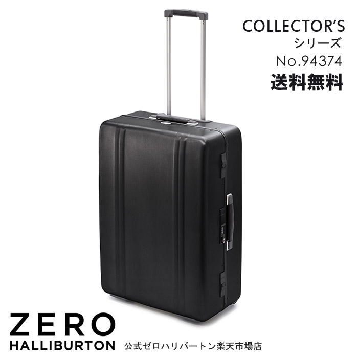 【NEW】ゼロハリバートン スーツケース アルミ Lサイズ ブラック| ZERO HALLIBURTON コレクターズシリーズ 26インチ  94374