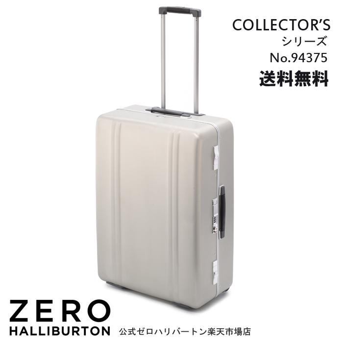【NEW】ゼロハリバートン スーツケース アルミ Lサイズ |ZERO HALLIBURTON コレクターズシリーズ 26インチ  94375