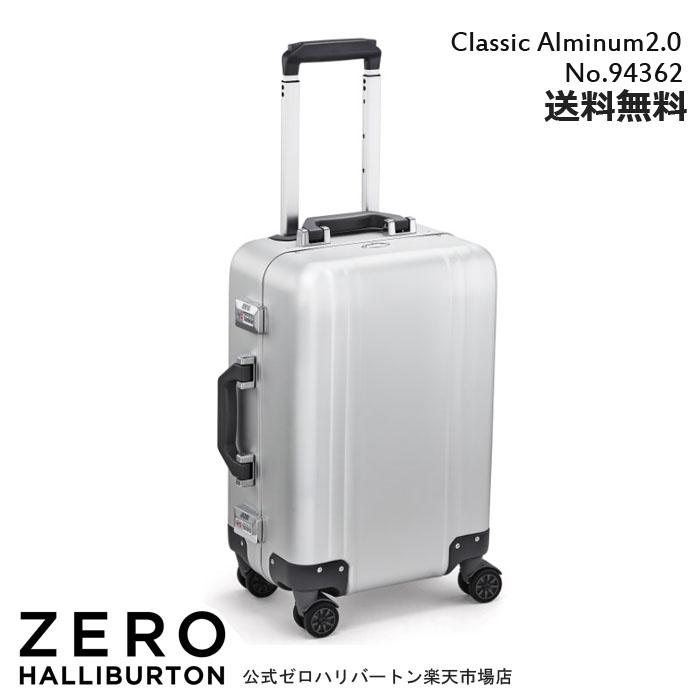 【ポイント10倍★スーパーSALE】スーツケース 機内持ち込み アルミ スーツケース ゼロハリバートン ZERO HALLIBURTON Classic Alminum 2.0 TR  94362