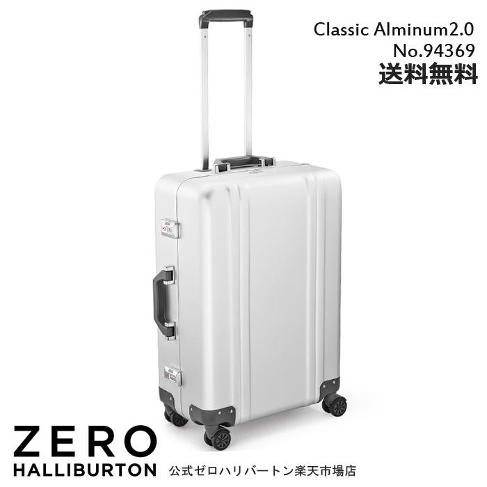 ゼロハリバートン アルミ スーツケース ZERO HALLIBURTON Classic Alminum 2.0 TR 94369