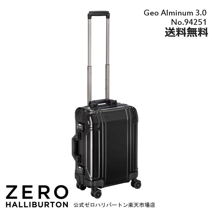 スーツケース アルミ 機内持ち込み スーツケース アルミ ゼロハリバートン ZEROHALLIBURTON (19inch) Geo Aluminum 3.0 TR スーツケース (19inch) 94251, 萬福商店:a599d890 --- sunward.msk.ru