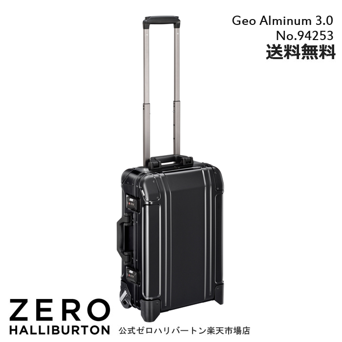 スーツケース 機内持ち込み アルミ ゼロハリバートン ZEROHALLIBURTON Geo Aluminum 3.0 TR スーツケース (20inch) 94253