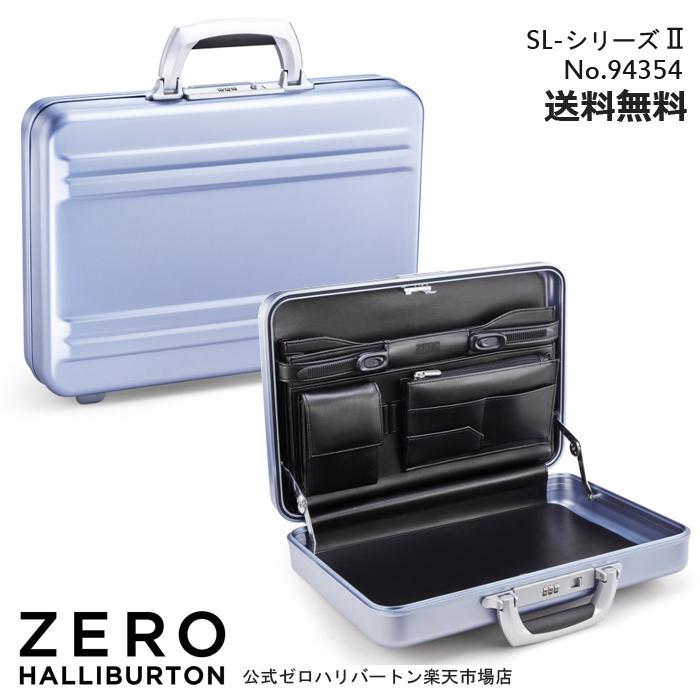 アタッシュケース ゼロハリバートン ZEROHALLIBURTON SLシリーズ アタッシェ(ポリッシュブルー) Made in USA  94354