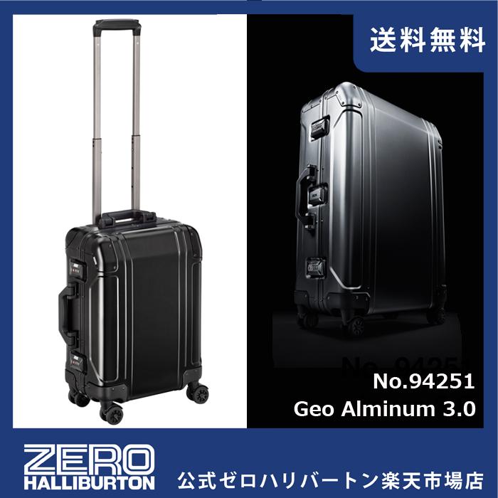 スーツケース 機内持ち込み アルミ ゼロハリバートン ZEROHALLIBURTON Geo Aluminum 3.0 TR スーツケース (19inch) 94251