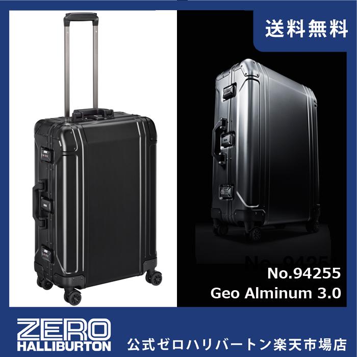 ゼロハリバートン スーツケース ZEROHALLIBURTON Geo Aluminum 3.0 TR スーツケース (24inch) 94255