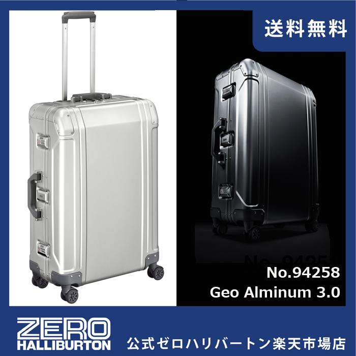 ゼロハリバートン スーツケース アルミ ZEROHALLIBURTON Geo Aluminum 3.0 TR スーツケース (26inch) 94258